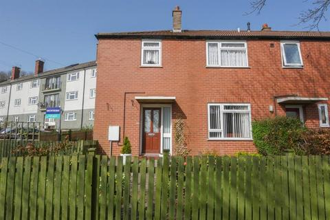 3 bedroom end of terrace house for sale - King Alfreds Drive, Meanwood LS6