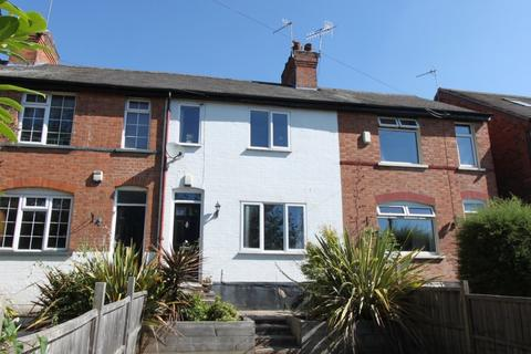 2 bedroom terraced house to rent - Wilford Lane, Nottingham, NG11