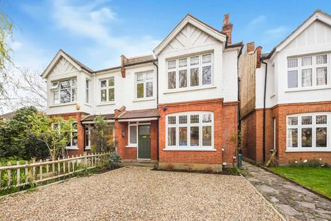 5 bedroom detached house for sale - Cambridge Avenue, New Malden, KT3