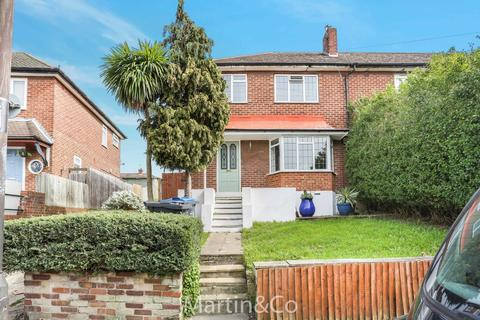 3 bedroom end of terrace house for sale - Lynmouth Avenue, Morden, SM4