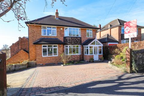 4 bedroom detached house for sale - Knowle Lane, Bents Green