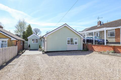 3 bedroom detached bungalow for sale - Station New Road, Old Tupton, Chesterfield