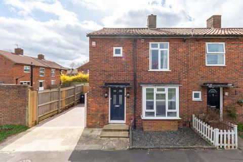 2 bedroom end of terrace house for sale - Cherry Tree Green, South Croydon