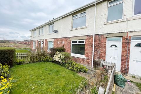 2 bedroom terraced house for sale - South View, Craghead