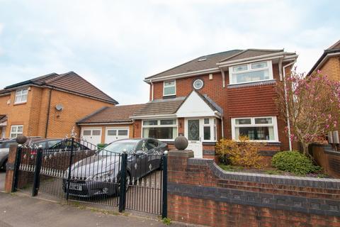 5 bedroom detached house for sale - Patreane Way, Culverhouse Cross