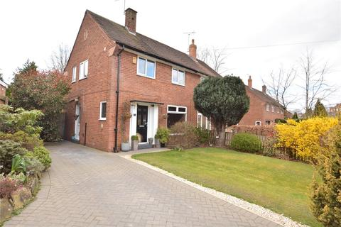 2 bedroom semi-detached house for sale - Larkhill Walk, Leeds