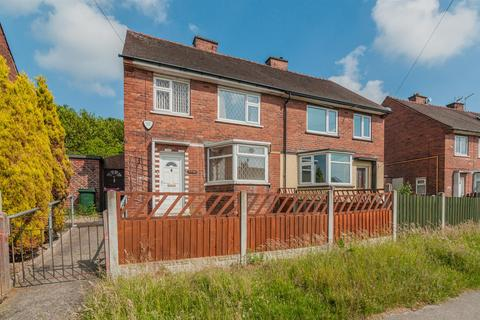 3 bedroom semi-detached house for sale - Laudsdale Road, East Herringthorpe, Rotherham