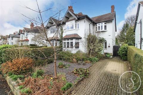 4 bedroom semi-detached house for sale - Gledhow Lane, Roundhay, LS8