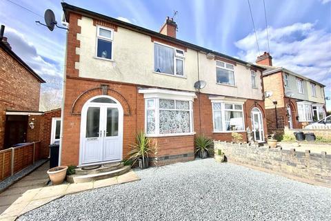 3 bedroom semi-detached house for sale - Mountfield Road, Earl Shilton