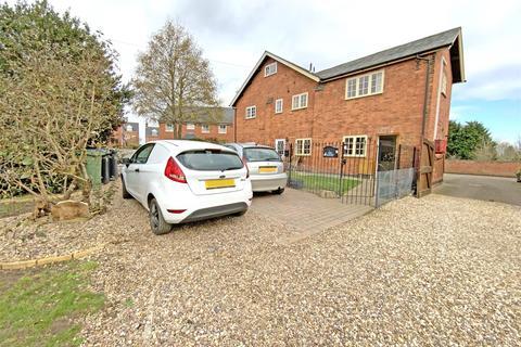 2 bedroom cottage for sale - North End, Hallaton, Market Harborough