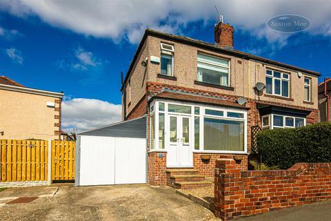 2 bedroom semi-detached house for sale - Lyminster Road, Wadsley Bridge, S6 1HY