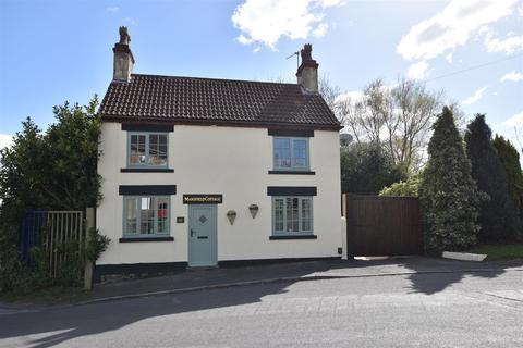 3 bedroom cottage for sale - Mansfield Cottage, Ring Fence, Shepshed