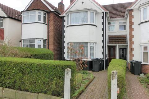 3 bedroom semi-detached house for sale - Goldthorne Avenue, Sheldon, Birmingham