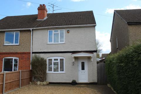 4 bedroom semi-detached house for sale - Northampton Lane North, Moulton, Northampton NN3 7QR