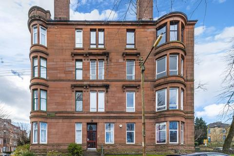 2 bedroom flat for sale - 2/1 30 Hector Road, Shawlands, Glasgow, G41 3QD