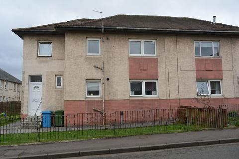 3 bedroom flat for sale - 41 Pinkerton Avenue, Rutherglen, GLASGOW, G73 1HT