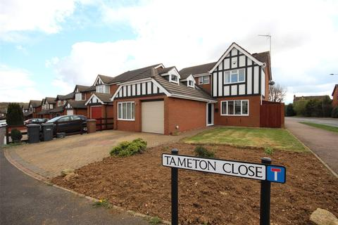 5 bedroom detached house for sale - Tameton Close, Luton, Bedfordshire, LU2