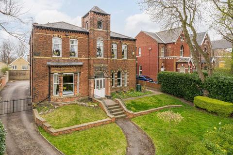 7 bedroom detached house for sale - Park Road, Dewsbury