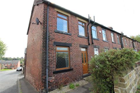 2 bedroom end of terrace house for sale - Fountain Square, Darton, Barnsley, S75