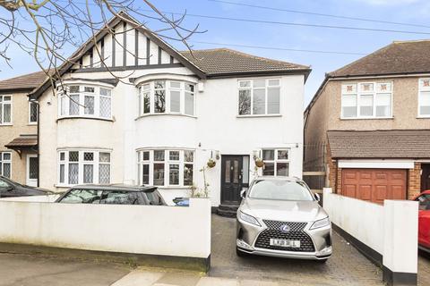 5 bedroom semi-detached house for sale - Broad Walk London SE3