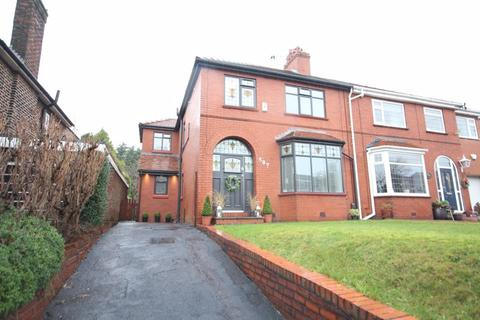 4 bedroom semi-detached house for sale - ROCHDALE ROAD, Middleton, Manchester M24 4GN