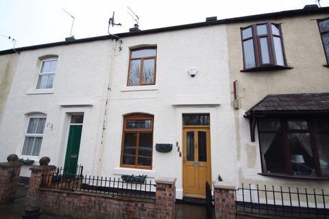 2 bedroom terraced house for sale - ROCHDALE ROAD, Middleton, Manchester M24 2RF