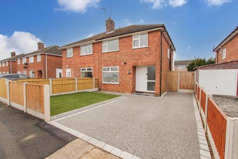 3 bedroom semi-detached house for sale - Dovedale Avenue, Long Eaton, Long Eaton, NG10