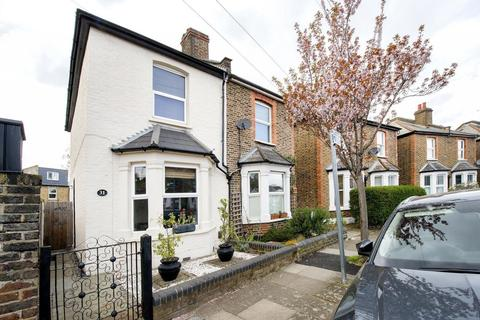 4 bedroom semi-detached house for sale - Linden Crescent, Kingston Upon Thames, KT1
