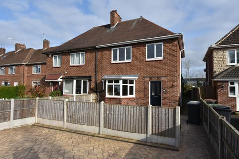 3 bedroom end of terrace house for sale - Redwood Crescent, Beeston, NG9 1JF