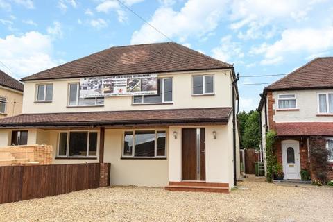4 bedroom semi-detached house for sale - Frimley Green,  Surrey,  GU16