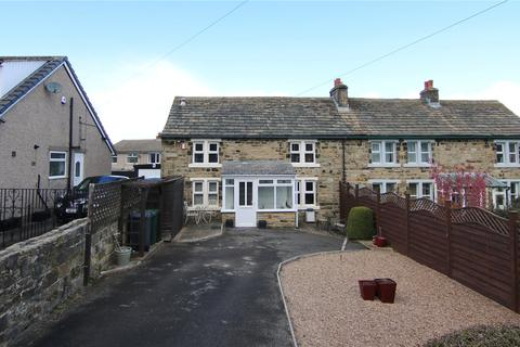 2 bedroom semi-detached house for sale - Wheathead Lane, Keighley, BD22