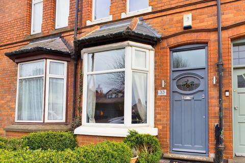 3 bedroom terraced house for sale - Coventry Road, Burbage, LE10