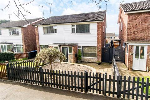 3 bedroom semi-detached house for sale - Lincoln Court, Market Harborough, Leicestershire