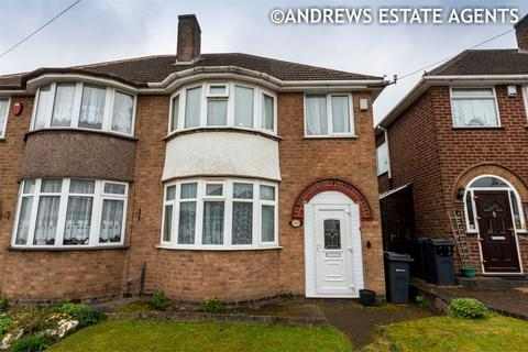 3 bedroom semi-detached house for sale - Glenmead Road, Great Barr, BIRMINGHAM