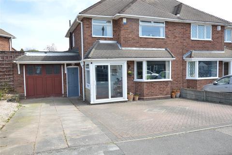3 bedroom semi-detached house for sale - Chantrey Crescent, Pheasey, Great Barr, Birmingham