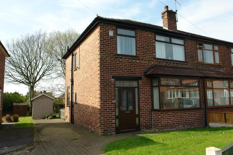 3 bedroom semi-detached house for sale - Walmersley Road, New Moston