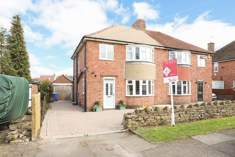 3 bedroom semi-detached house for sale - Miriam Avenue, Somersall, Chesterfield