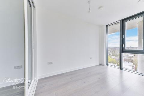 Studio for sale - East Tower, City North, N4