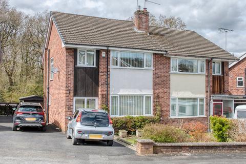 3 bedroom semi-detached house for sale - Vicarage Crescent, Batchley Redditch B97 4RR