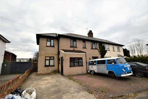 4 bedroom semi-detached house for sale - Sipson Way, Sipson