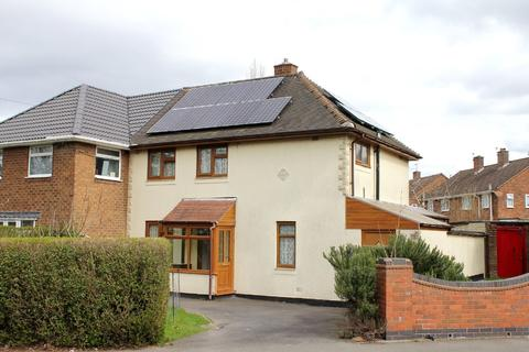 3 bedroom semi-detached house for sale - Cheviot Road, Parkfields