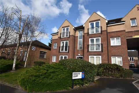 2 bedroom apartment for sale - Hadleys Court, Gelderd Road, Gildersome, Leeds