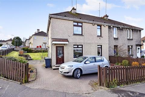2 bedroom ground floor flat for sale - Johnston Avenue, Kilsyth
