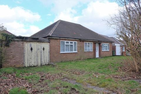 3 bedroom detached bungalow for sale - Blackwood Drive, Streetly, Sutton Coldfield, B74 3QP