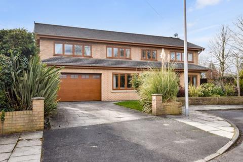 5 bedroom detached house for sale - Farndale, Farnworth