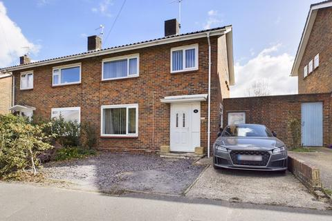 3 bedroom semi-detached house for sale - Ifield, Crawley