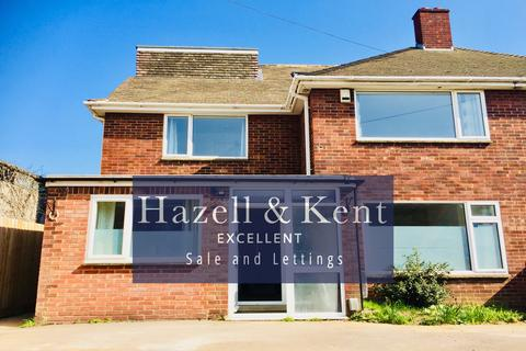 1 bedroom in a house share to rent - Arbury Road, Cambridge,
