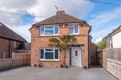 4 bedroom detached house for sale - Keld Avenue, Uckfield