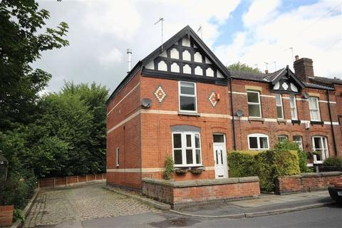 3 bedroom end of terrace house to rent - Ringlow Park Road, Manchester
