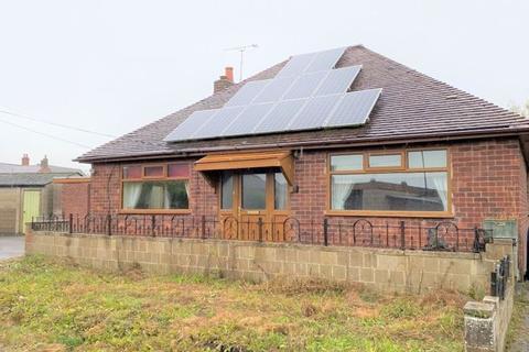 2 bedroom detached bungalow for sale - Station Road, Bagworth